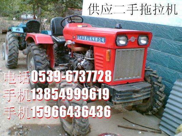 二手泰山拖拉机出售