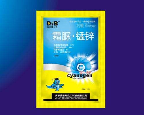 itc.cn/synwu网络合作伙伴: 中国农资网 http://t.itc.cn/sy6tp中.