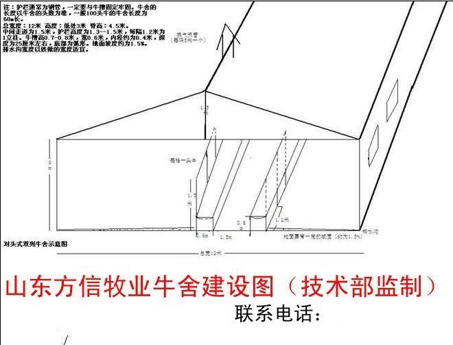 工程图 平面图 设计图 660_502
