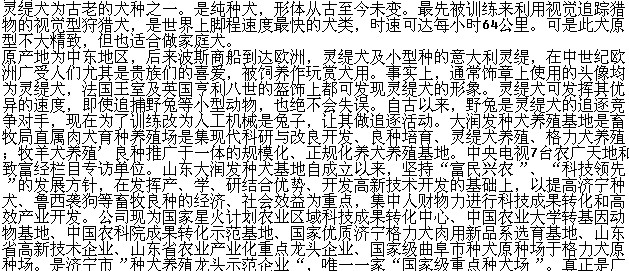 狼国成年网_狼客人成网伊人图片_很狼撸20l5欧美网_狼 ...