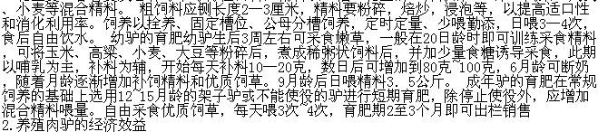 电路 电路图 电子 原理图 659_146