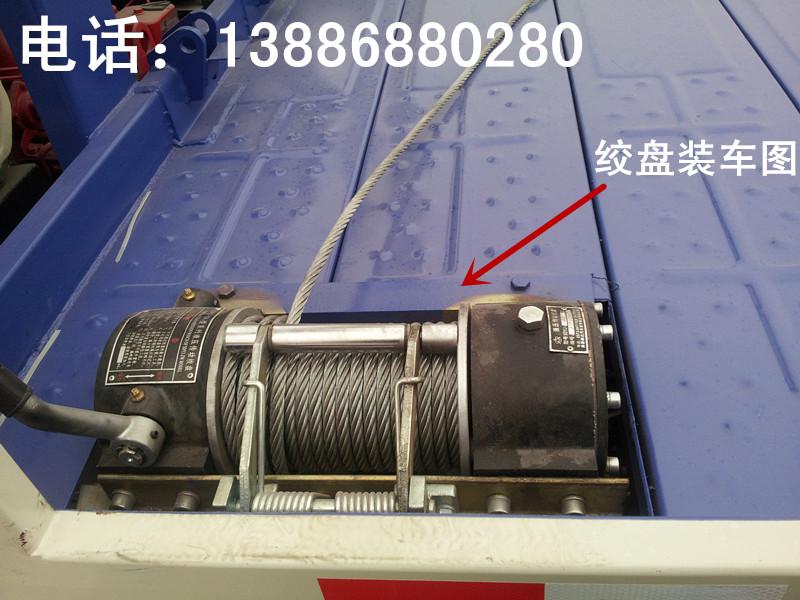 多利卡拖车液压绞盘是我厂生产的清障车专用液压绞盘(卷扬机装置)图片